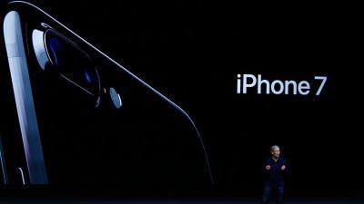 Apple iPhone 7'yi tanıttı. İşte özellikleri